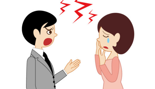 「家事や育児は女の仕事」と言い切る夫に失望