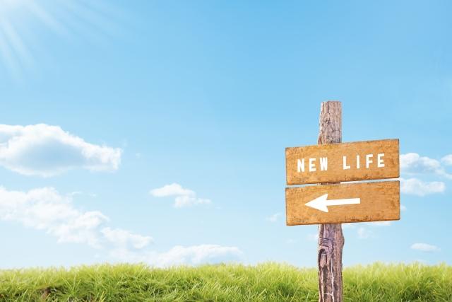 離婚を人生の終わりではなく、再スタートにするためには